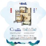 C�峰�� 寤洪�㈢害锛�57��