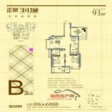 �峰��B2-2锛�寤虹���㈢Н绾�93骞崇背