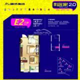 ��渚ㄥ��瀹�2.0 E2�峰��
