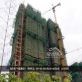2014年2月23日阳光城翡丽湾工程进度