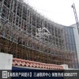 2016年4月28日三迪联邦中心工程进度